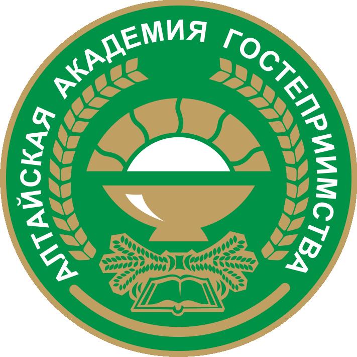 КГБПОУ Алтайская академия гостеприимства